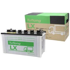 昭和電工マテリアルズ GL 130E41L 国産車バッテリー Tuflong LX 【メーカー直送・代金引換不可・時間指定・返品不可】