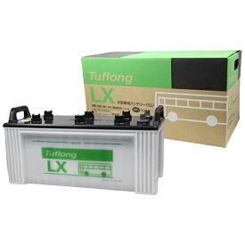 昭和電工マテリアルズ GL 165G51 国産車バッテリー Tuflong LX 【メーカー直送・代金引換不可・時間指定・返品不可】