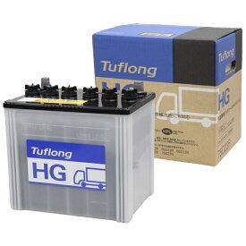 昭和電工マテリアルズ GH 75D23R 国産車バッテリー Tuflong HG 【メーカー直送・代金引換不可・時間指定・返品不可】