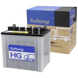 昭和電工マテリアルズ GH 75D26L 国産車バッテリー Tuflong HG 【メーカー直送・代金引換不可・時間指定・返品不可】