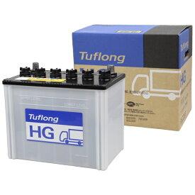 昭和電工マテリアルズ GH 85D26R 国産車バッテリー Tuflong HG 【メーカー直送・代金引換不可・時間指定・返品不可】