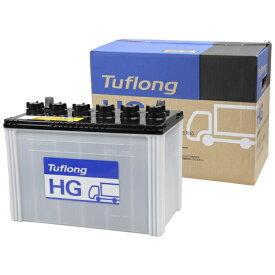 昭和電工マテリアルズ GH 115D31R 国産車バッテリー Tuflong HG 【メーカー直送・代金引換不可・時間指定・返品不可】