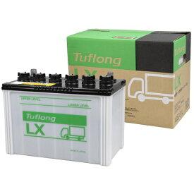 昭和電工マテリアルズ GL 105D31L 国産車バッテリー Tuflong LX 【メーカー直送・代金引換不可・時間指定・返品不可】