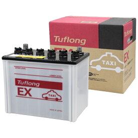 昭和電工マテリアルズ GE D26R 国産車バッテリー Tuflong EX 【メーカー直送・代金引換不可・時間指定・返品不可】