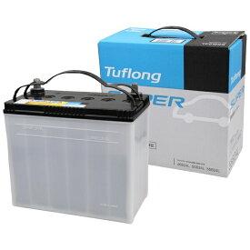 昭和電工マテリアルズ JS 55B24L 国産車バッテリー Tuflong SUPER 【メーカー直送・代金引換不可・時間指定・返品不可】