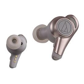 オーディオテクニカ audio-technica フルワイヤレスイヤホン ベージュゴールド ATH-CKR70TW BG [マイク対応 /ワイヤレス(左右分離) /Bluetooth]