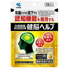 小林製薬 Kobayashi 小林健脳ヘルプ 45粒 小林