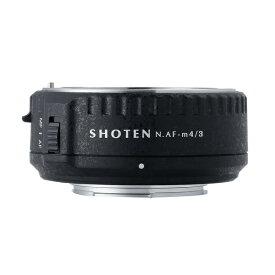 SHOTEN ショウテン SHOTEN 電子マウントアダプター NAF-m43 (AF-S NIKKORレンズ → マイクロフォーサーズ マウント変換) NAF-m43