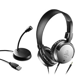 オーディオテクニカ audio-technica AT9933USB PACK ヘッドセット+PCマイク [φ3.5mmミニプラグ /両耳 /ヘッドバンドタイプ]