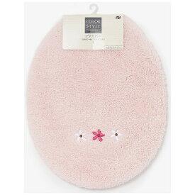 山崎産業 カラースタイル トイレ蓋カバ− ピンク ピンク 13729