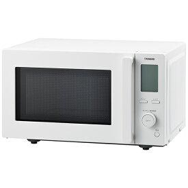 ツインバード TWINBIRD センサー付きフラット電子レンジ ホワイト DR-F281W [18L /50/60Hz]