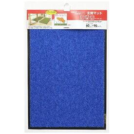 山崎産業 ロンステップマット ヘッタ−付き No6 R5 ブルー ブルー 47463