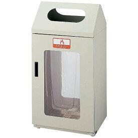 山崎産業 リサイクルボックス G−1 2メン窓付きIV アイボリー 47834