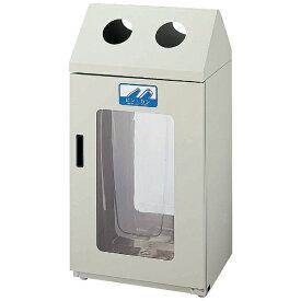山崎産業 リサイクルボックス G−2 2メン窓付きIV アイボリー 47835