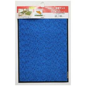 山崎産業 ロンステップマット ヘッタ−付き No6 R8 ブルー ブルー 50141
