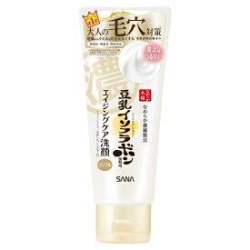 常盤薬品 TOKIWA Pharmaceutical SANA(サナ) なめらか本舗 WRクレンジング洗顔N 150g