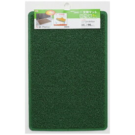 山崎産業 ニューロンソフトマット ヘッタ−付き #6 グリーン グリーン 60389