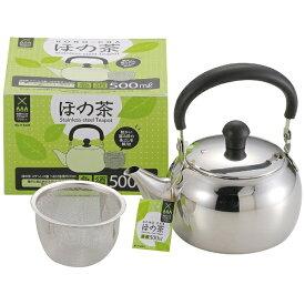 パール金属 PEARL METAL ほの茶 ステンレス製つる付急須500ml H-6401
