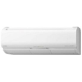 日立 HITACHI 【標準工事費込み】エアコン 2021年 白くまくん Xシリーズ スターホワイト RAS-X25L-W [おもに8畳用 /100V]