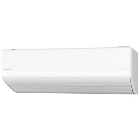 パナソニック Panasonic エアコン 2021年 Eolia(エオリア)Xシリーズ クリスタルホワイト CS-X401D2-W [おもに14畳用 /200V]【point_rb】