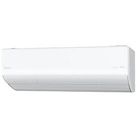 パナソニック Panasonic エアコン 2021年 Eolia(エオリア)Xシリーズ クリスタルホワイト CS-X801D2-W [おもに26畳用 /200V]