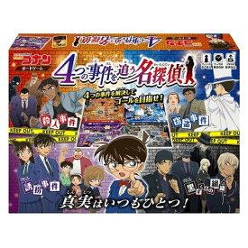はなやま Hanayama 名探偵コナン ボードゲーム 4つの事件を追う名探偵
