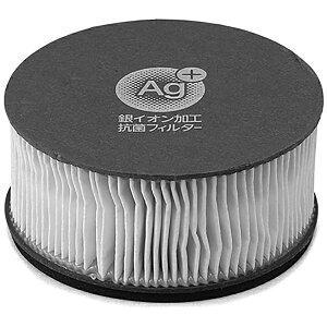 アイリスオーヤマ IRIS OHYAMA 布団クリーナーハイパワー 別売抗菌排気フィルター CF-FHK3