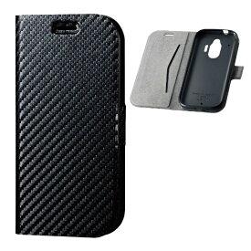 エレコム ELECOM らくらくスマートフォン F-42A  レザーケース 手帳型 UltraSlim 薄型 磁石付き カーボン調 ブラック PM-F203PLFUCB