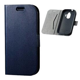 エレコム ELECOM らくらくスマートフォン F-42A  レザーケース 手帳型 UltraSlim 薄型 磁石付き ネイビー PM-F203PLFUNV