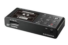 I-O DATA アイ・オー・データ HDMI/アナログキャプチャー ビジネスモデル GV-HDREC/B2