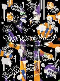 【2021年05月12日発売】 キングレコード KING RECORDS 『ヒプノシスマイク-Division Rap Battle-』Rule the Stage -track.3- 初回限定版【DVD】