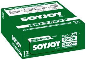 大塚製薬 Otsuka ソイジョイ抹茶&マカダミア12本セット ソイジョイ