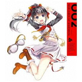 【2021年01月27日発売】 ソニーミュージックマーケティング 戦翼のシグルドリーヴァ 2 完全生産限定版【DVD】
