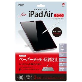 ナカバヤシ Nakabayashi 10.9インチ iPad Air(第4世代)、11インチ iPad Pro(第2/1世代)用 液晶保護フィルム ペーパータッチ 反射防止 TBF-IPA20FLGPA