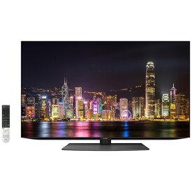 シャープ SHARP 有機ELテレビ CQ1 4T-C48CQ1 [48V型 /4K対応 /BS・CS 4Kチューナー内蔵 /YouTube対応 /Bluetooth対応]