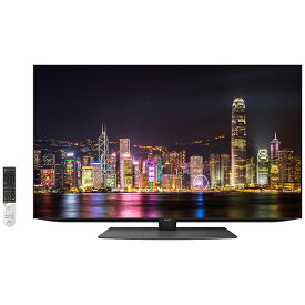 シャープ SHARP 有機ELテレビ CQ1 4T-C48CQ1 [48V型 /4K対応 /BS・CS 4Kチューナー内蔵 /YouTube対応 /Bluetooth対応][テレビ 48型 48インチ]