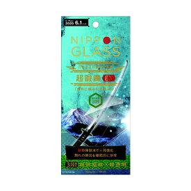 NIPPON GLASS iPhone 12/12 Pro 6.1インチ対応 [NIPPON GLASS] 超鍛錬EX 3段強化 光沢 TY-IP20M-GL-TGNCC
