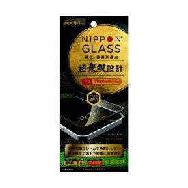 NIPPON GLASS iPhone 12/12 Pro 6.1インチ対応 NIPPONGLASS 超神設計EXプロ 無双 8倍強化 光沢 TY-IP20M-G3-DDXCCBK