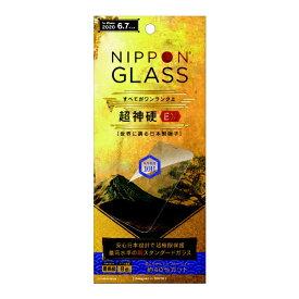 NIPPON GLASS iPhone 12 Pro Max 6.7インチ対応 [NIPPON GLASS] 超神硬EX 8倍強化 BLC 光沢 TY-IP20L-GL-DXBCCC