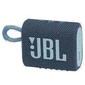JBL ジェイビーエル ブルートゥース スピーカー ブルー JBLGO3BLU [Bluetooth対応 /防水]