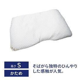 生毛工房 UMO KOBO ユニットまくらEX そばひのき S(使用時の高さ:約2-3cm)【日本製】 [日本製]