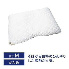 生毛工房 UMO KOBO ユニットまくらEX そばひのき M(使用時の高さ:約3-4cm)【日本製】 [日本製]