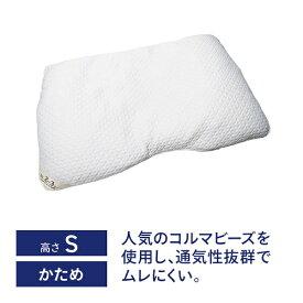 生毛工房 UMO KOBO ユニットまくらEX ミニコルマ S(使用時の高さ:約2-3cm)【日本製】 [日本製]