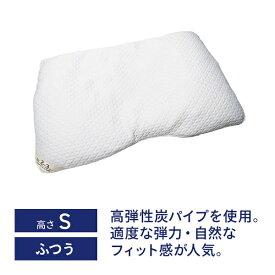 生毛工房 UMO KOBO ユニットまくらEX 高弾性炭パイプ S(使用時の高さ:約2-3cm) []