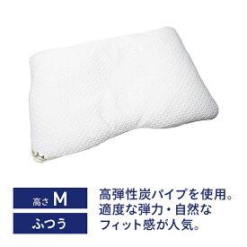 生毛工房 UMO KOBO ユニットまくらEX 高弾性炭パイプ M(使用時の高さ:約3-4cm)【日本製】 [日本製]