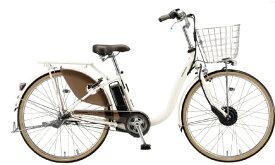 ブリヂストン BRIDGESTONE 電動アシスト自転車 FRONTIA フロンティアデラックス E.Xクリームアイボリー F6DB41 [3段変速 /26インチ]【組立商品につき返品不可】 【代金引換配送不可】