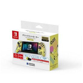 HORI ホリ グリップコントローラー for Nintendo Switch ピカチュウ POP NSW-254【Switch】