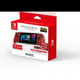 HORI ホリ グリップコントローラー for Nintendo Switch レッド NSW-300【Switch】