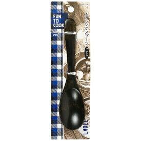 パール金属 PEARL METAL ファントゥクック 木製レンゲスプーン(ブラック) B-1726