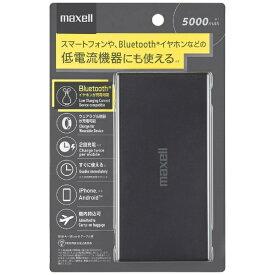 マクセル Maxell 低電流機器対応モバイルバッテリー Bluetoothイヤホンも充電可能 ブラック MPC-CB5000PBK [5000mAh /1ポート /充電タイプ]